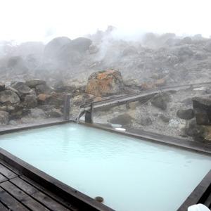 蒸の湯温泉 ふけの湯(秋田県)