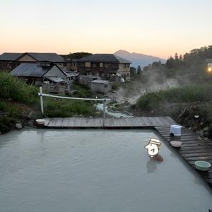 藤七温泉 彩雲荘 (岩手県)