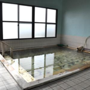 中之郷温泉 やすらぎの湯(東京都の離島)