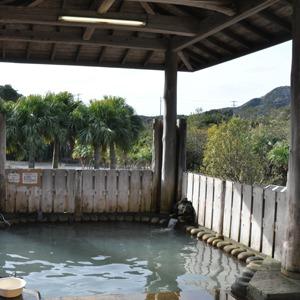 樫立向里温泉 ふれあいの湯(東京都の離島)