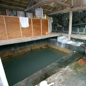 西之湯温泉(鹿児島県の離島)