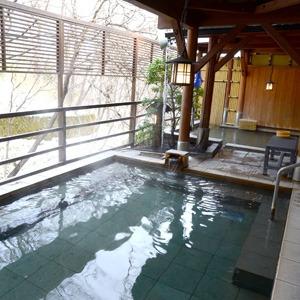 新那須高原温泉 こころのお宿自在荘(栃木県)