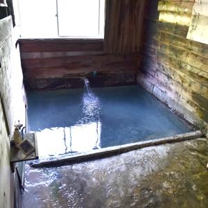 大船温泉 下の湯(北海道)
